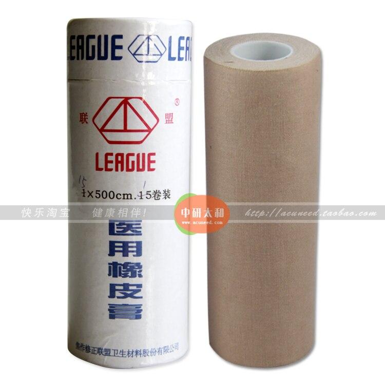 Medical color adhesive plaster 15cm*500cm