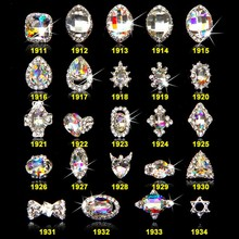 100PCS/lot 3D Nail Jewelry Charm Crystal AB Tips Accessoires Silver Frame Charms Alloy for DIY Art Rhinestones 1911