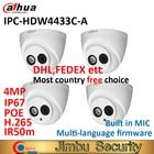 Dahua 4MP IP camera ...