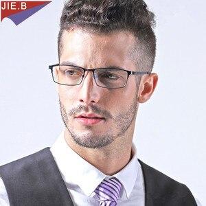 Image 2 - جديد الرجال النساء سبائك التيتانيوم فوتوكروميك نظارات للقراءة ل المضادة للخدش طلاء نظارات ديوبترا 25 إلى 6.00
