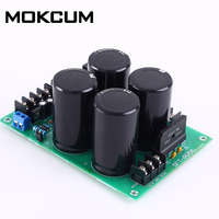 Dual Power Filter Amplifier Power Rectification Board Horn Protector 25A Convert AC 18V 35V to DC 25V 48V power rectifier