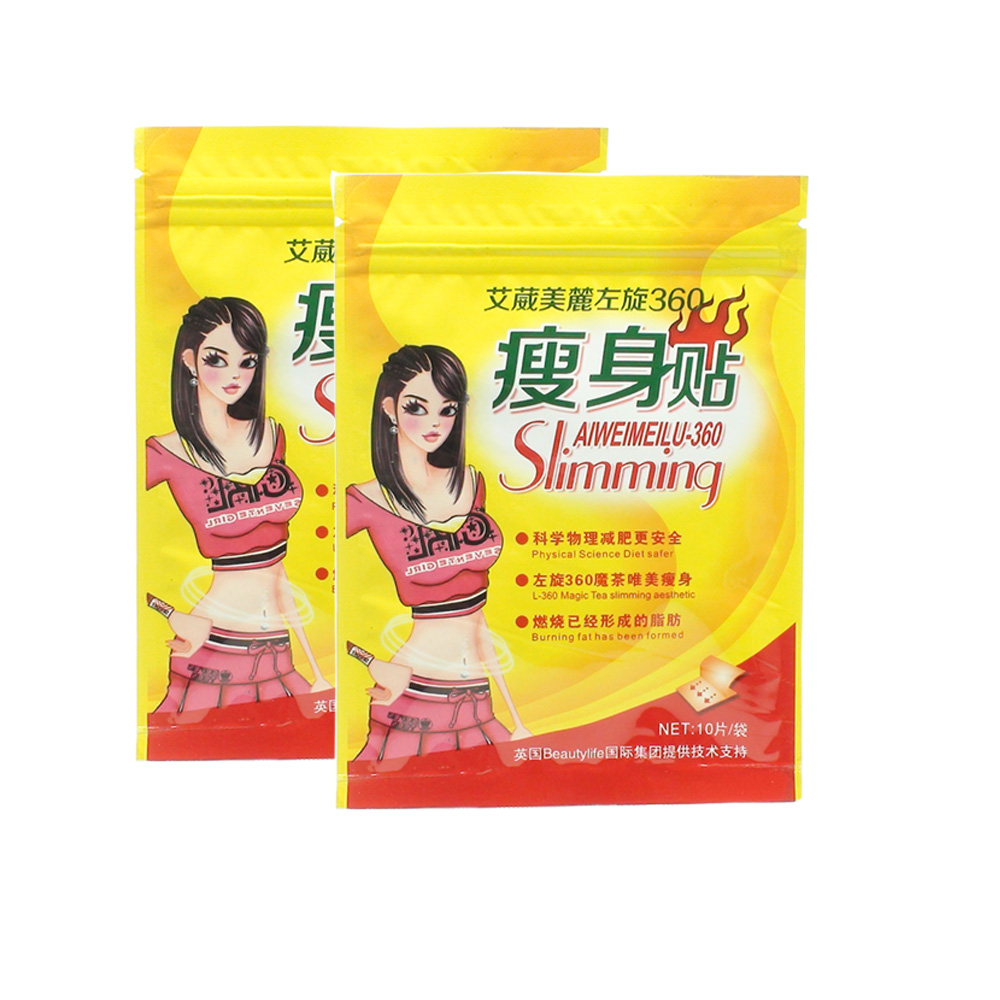 20pcs Slimming Products Fat Burning Slim Patch For Weight Los