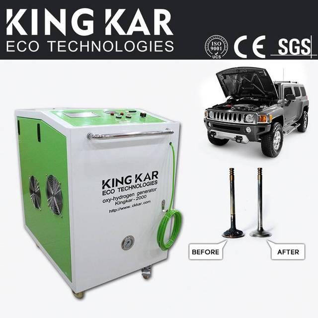 KINGKAR 6500 Carbon cleaning machine for Car(engine capacity less than 3.6L)