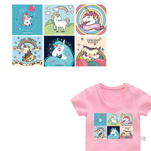 Child Cute Animal Set Unicorn Clothing Patches DIY T-shirt Ironing Appliques Vinyl Clothes Heat Transfer Sticker Thermal Press