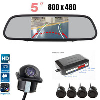 Digital 5 Inch LCD Car Monitor With Dynamic Track Rear View CCD Backup Reverse Camera Parking