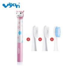 Yijan T2S Children Cartoon Pattern Electric Toothbrush Baby Professional Teether Waterproof Soft Baby Travel TeetherOral Hygiene