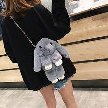 Bonito coelho de pelúcia mochila 33cm moda menina pele cabo lebre lã cadeias bolsa feminina casual pelúcia cílios mortos mensageiro saco