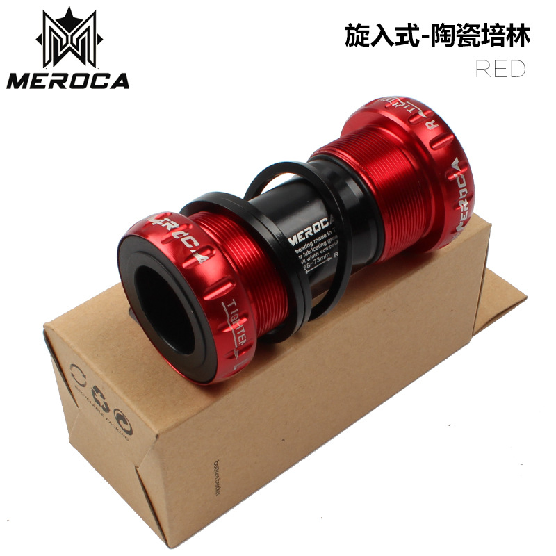 Mountain bike bicycle BB shaft A ceramic cylinder shaft A screw in center shaft Thread center shaft bottom bracket