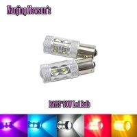 New High Power 2x 50W BA15S S25 1156 Led Light Bulbs Blue Purple Red Yellow White