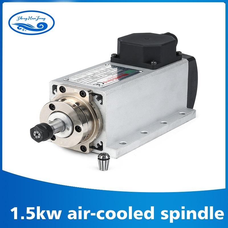 Novo! 1.5kw motor spindle refrigerado a ar do motor motor do eixo cnc eixo da máquina ferramenta