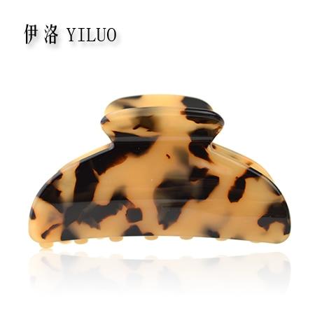 Classical Lovely & Cute Leopard Imprimare Cellulose Acetate Hair Claw Clip Pin Pentru Femei lungime 8cm SHIPPING GRATUIT