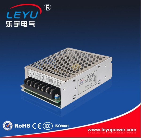 цена на CE RoHS approved D-30B dual output switching power supply best quality 30w dual switched power supply