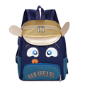 2016 Children School Bags Animal Sheep Character Oxford PU Kids Schoolbag  Backpack Bag