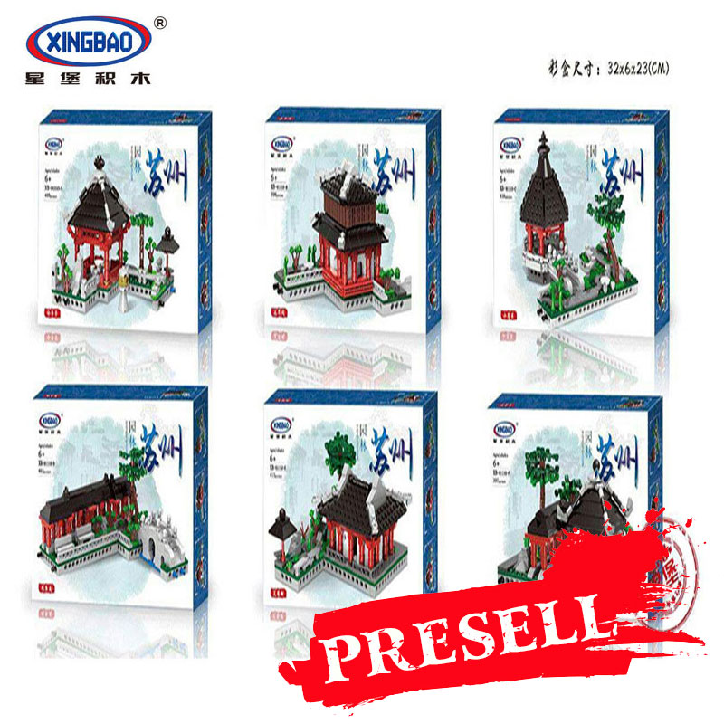 XingBao 01110 Toys Building Series The 6 in 1 Chinese Suzhou Garden Model Set Building Blocks Bricks Toys For Kids Gifts 8 in 1 military ship building blocks toys for boys