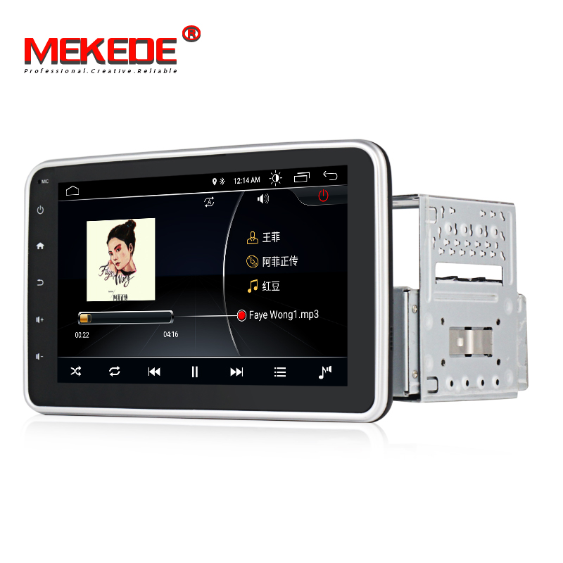 1024x600 Quad Core Pure Android 8.0 Car Multimedia Player