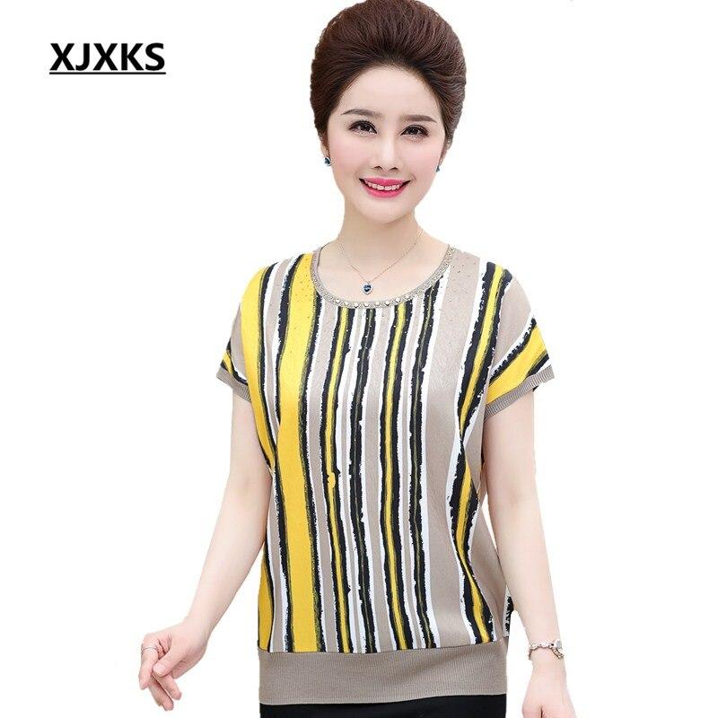 XJXKS T-shirt à rayures colorées pour la fête des mères cadeau merveilleux été cool t-shirts pour femmes