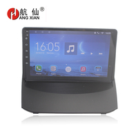 Bway 9 Car radio stereo for Ford Fiesta 2009 2015 Quadcore Android 7.0 car dvd GPS player with 1G RAM,16G iNand