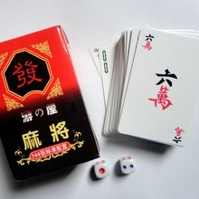 Игровой набор для путешествий маджонг, мАч-джонг, 144 карт+ 2 кубика, Китайская традиционная Классическая карточная игра, настольная игра