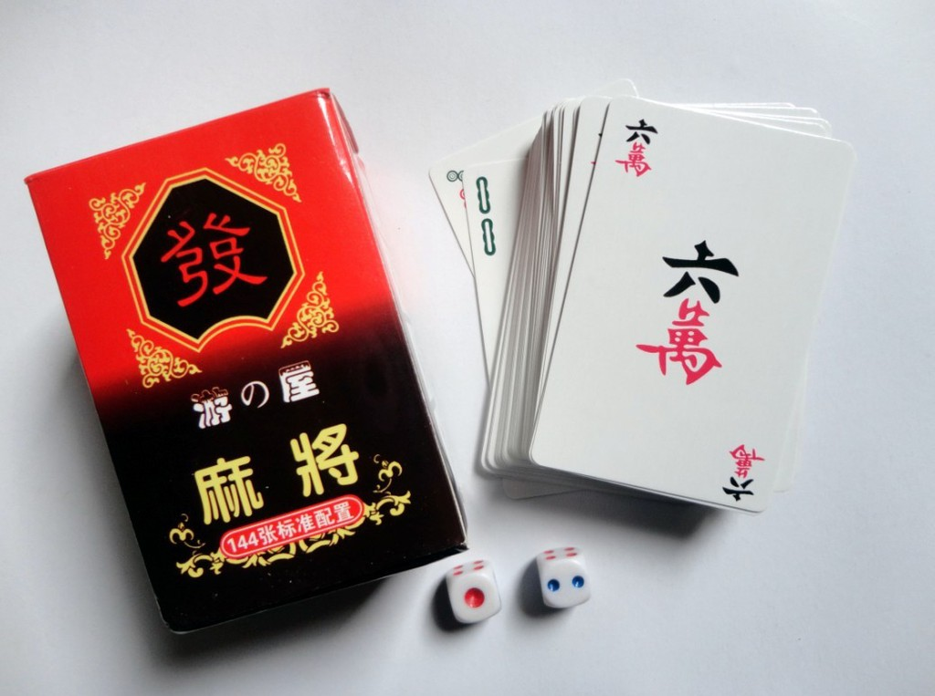 Travelling Mahjong Game Set Mah-jong 144 Cards +2 Dice Chinese Traditional Classic Card Games Board Game