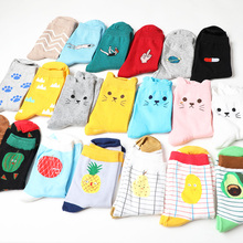 2019 New Korean Women female Cute Cotton Socks Kawaii Egg Donut Harajuku art Funny casual Novelty Art happy socks women white