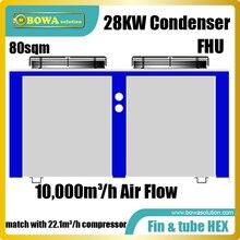 28 кВт конденсаторы стандартного размера с воздушным охлаждением и u-образной катушкой-отличный выбор для массового продуктивного холодильника, например, охладители