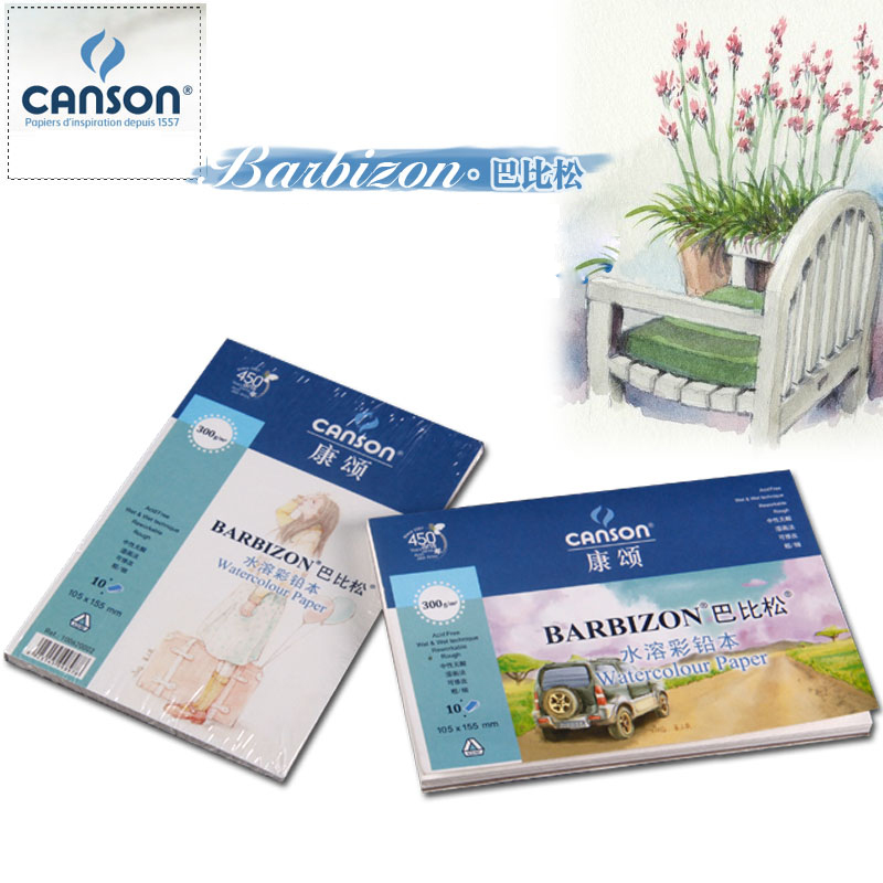 French Canson Water-soluble Book Paper 10 Pages 300g/m2 For Drawing Painting Watercolor Painting Book Paper Artist Supplies a4 blank page 350g sketch watercolor paper water soluble color painting paper gouache paper gift box package art supplies