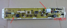 Free shipping 100% tested washing machine board pc board  For SAMSUNG XQB48-83 XQB46-82 XQB45-99 XQB52-20 on sale