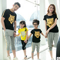 2016 Summer Father Son Matching Clothes Short-Sleeved Tiger Head Cotton T-Shirt Pants 2 Pcs Clothing Set Family Look