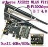 Desktop wifi WLAN Atheros AR5B22 300M Wireless Wifi Bluetooth 4.0 PCI-E Card Desktop Adapter 6DB antenna