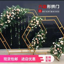New wedding props hexagonal arch diamond iron shelf stage decoration display pieces background frame