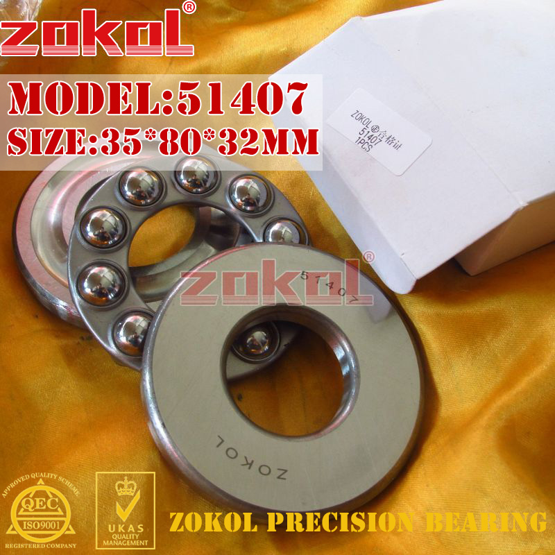 ZOKOL bearing 51407 Thrust Ball Bearing  8407 35*80*32mm zokol bearing 51312 thrust ball bearing 8312 160 200 31mm