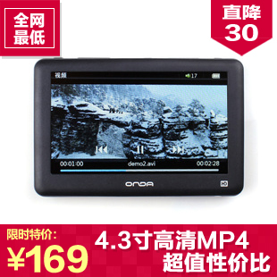 Ansus vx530le 8g 4.3 mp4 mp5 full hd video output bundle