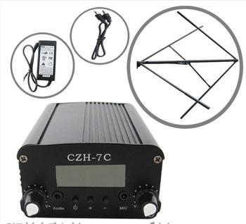 FMUSER 7W CZH CZE-7C FM stereo PLL broadcast transmitter Circularly polarized FM antenna power KIT fmuser