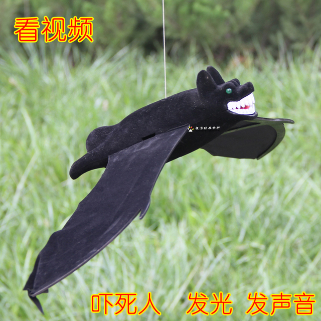 Halloween Haunted House Bar KTV night games decorative props Funny funny voice Tricky  toy bat