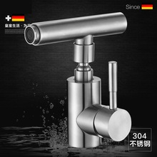 304 stainless steel Cardan rotary cold hot face basin bathtub bathroom cabinet faucet