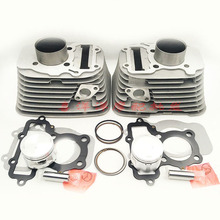 49MM Motorcycle Cylinder Kit for Yamaha Virago XV250 V Star 250 Route 66 Qianjiang QJ250-H QJ250-L QJ250-J Keeway Cruiser 250 цена