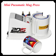 2016 Mini Pneumatic Vertical Heat Transfer Press Machine for Mug Cups Multi-Function Thermal Cup Printing Machine ST110