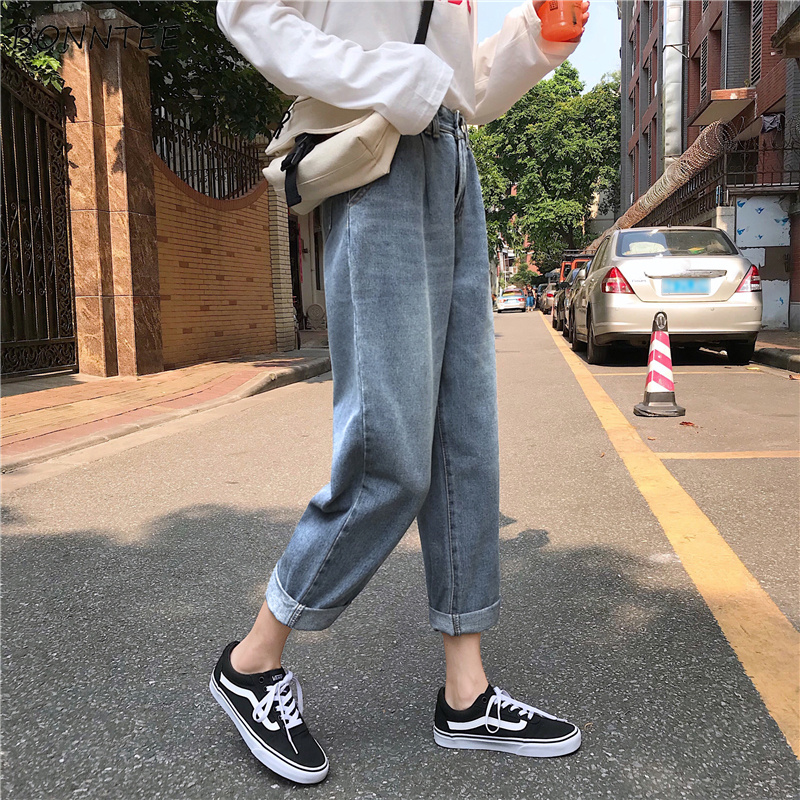 Jeans Women High Waist Loose Straight Leisure Ankle-length All-match Womens Jean Korean Style Simple Student Trendy Daily Chic