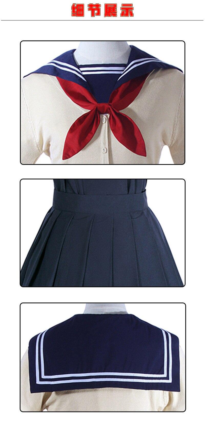 JK Uniform 16