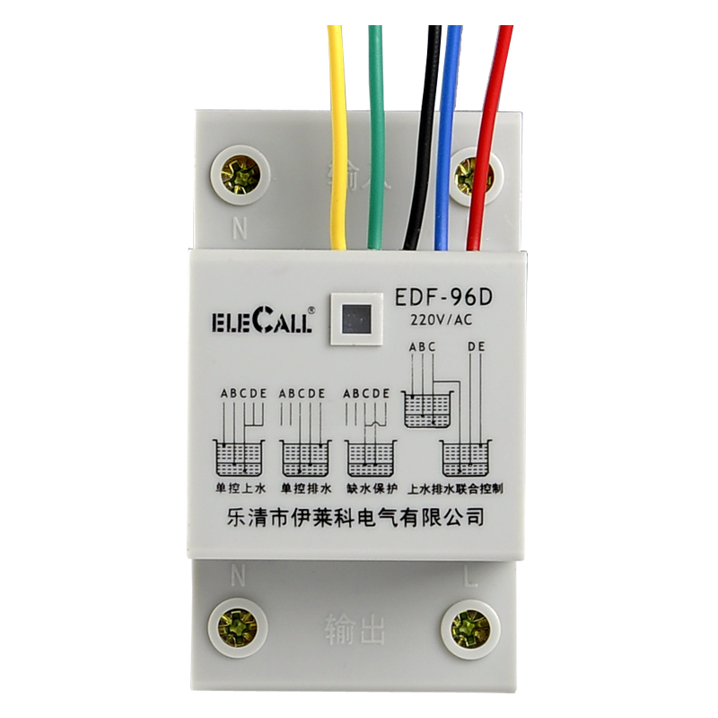High quality high power level control switch AC 220V 50HZ 10A 5A pumping water in or out of the tower gerage tool free shipping water level controller switch water tower tank automatic pumping drainage water shortage protection control circuit board