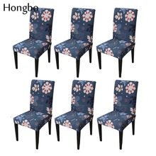 Hongbo 2/4/6 Pcs Floral Geometric Pattern Dining Chair Cover Spandex Elastic Anti-dirty Slipcovers Protector Stretch Removable цена 2017