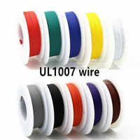 18 20 22 24 26 28AWG UL1007 wire electronic cable cable stranded tinned copper wire DIY UL certification