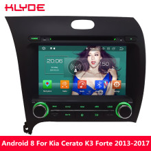 KLYDE Octa Core 4G WIFI Android 8.0 4GB RAM 32GB ROM Car DVD Multimedia Player For Kia Cerato K3 Forte 2013 2014 2015 2016 2017