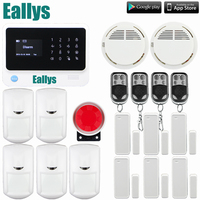 Wireless GSM Alarme Systems WIFI Alarm Touchscreen G90B Android IOS APP Control 5 Language Switchable DHL