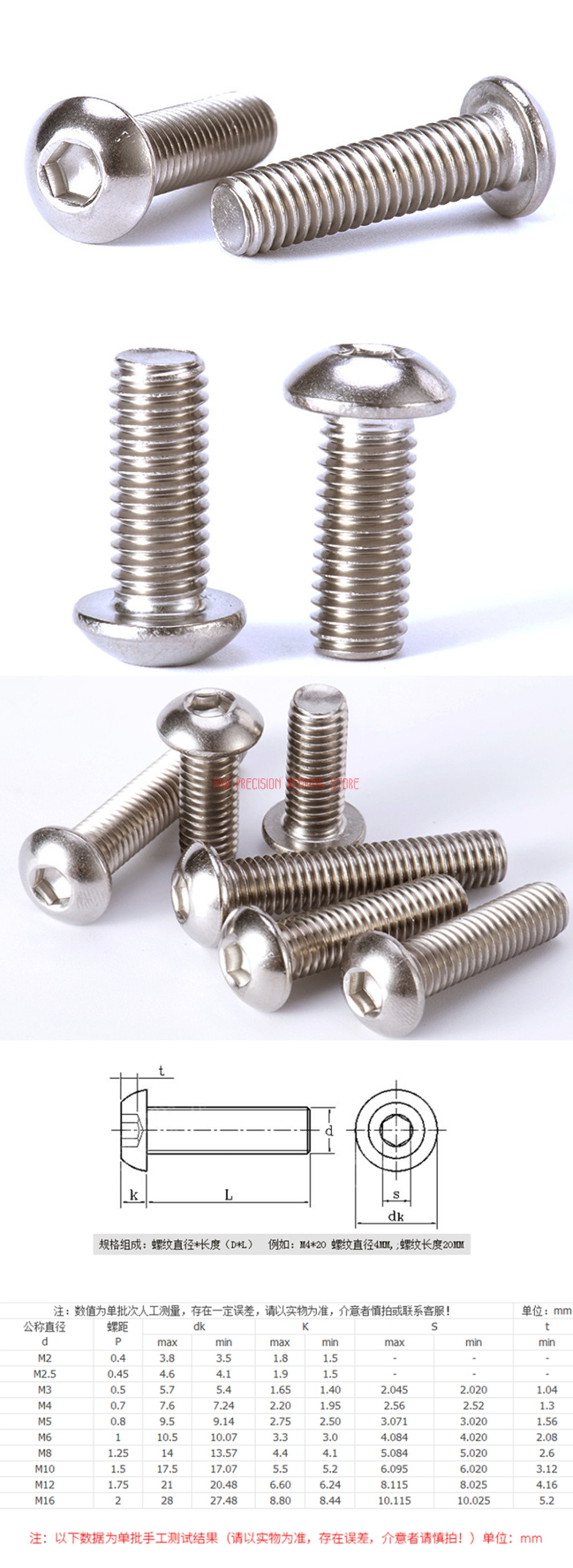 Captive Panel Screws Stainless Steel Ships FREE in USA 100pcs Style 4 Fillister Head Slotted Drive #8-32X5//16