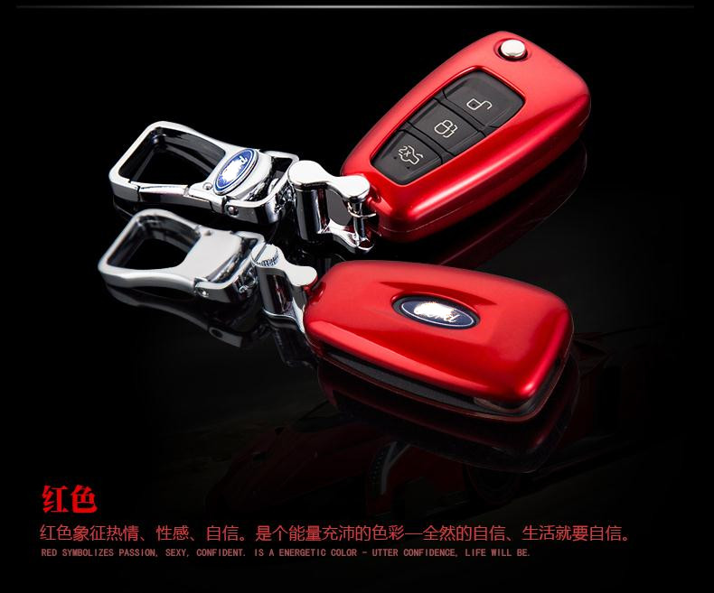 High quality New ABS material Products Car key cover accessories case for ford focus fiesta kuga & Online Get Cheap Ford Key Case Abs -Aliexpress.com | Alibaba Group markmcfarlin.com