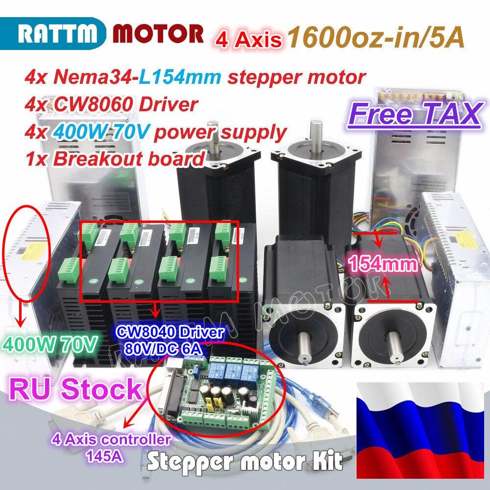 RU nave 4 Assi CNC Kit del Controller Del Motore Passo-passo Nema34 1600oz-in 12N. m 154mm Doppio Albero & Driver 80VDC 6A & 400 w 70 v di alimentazione