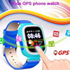 Kids GPS Smart Watch Baby Watch Q90 With Wifi Touch Screen SOS Call Location DeviceTracker For