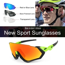 Outdoor Sports Polarized Tactical Glasses Windproof Climbing Cycling Sunglasses UV Protection Men Women Hiking Glasses