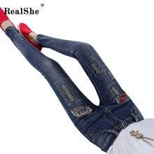 RealShe Цветок вышивка джинсы женские вскользь уменьшают брюки капри 2017 весна Карманы Отверстий прямые джинсы женщин нижняя